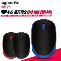 罗技 M171 无线鼠标微型接收器USB电脑笔记本光电无线鼠标 黑 红 蓝