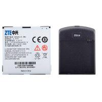 ZTE 中兴 V889D U880E N880E U885 N855D 电池 原装电池 手机电池 电板 座充 原装座充 电池座充套装 zte中兴电池板 中兴电池u880e座充