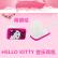 Hello Kittyϵ�� ���ʽ�߿ز������ֻ��� ����ʽ�������  MP3/MP4 �'DZ����� ƻ��iphone/Ipad/Ipod Sony ���� С��/��Ϊ(��ͷ��ʽ/���ʽ)
