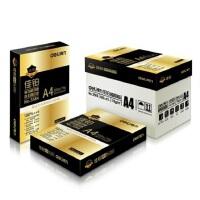 得力文具(deli) 3585 复印纸 A4 70g 佳铂纯 木浆打印纸 办公纸 5包/箱