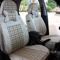 海马 福来美 海福星 丘比特 海马3 欢动 普力马 骑士 S7 专车亚麻橡皮绒四季汽车座椅套坐垫座垫坐套