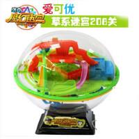 【全店支持礼品卡】爱可优魔幻智力球3D立体迷宫球100/299关儿童益智轨道闯关玩具