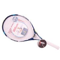 Wilson 维尔胜 网球拍 WRT291600 威尔逊 单人网球拍套装 儿童网球成品拍 青少年网球拍