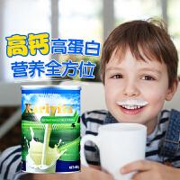 【第2件半价】卡瑞特兹 新西兰进口全脂奶粉成人  学生青少年中老年高钙奶粉 450克