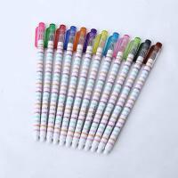 【一件包邮】至尚创美 创意学生文具 清新可爱彩色中性笔 创意钻石头彩色水笔12支 学生奖品