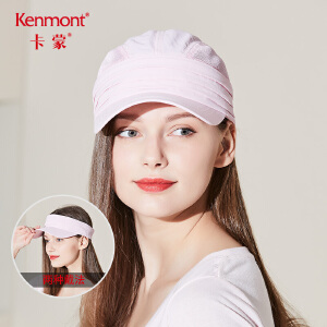 卡蒙防紫外线空顶帽户外运动帽女跑步速干帽子休闲百搭出游棒球帽3424