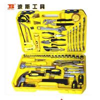 波斯工具 78件机修 汽修组套 钢锯 钳子 套筒 大力钳 BS511078
