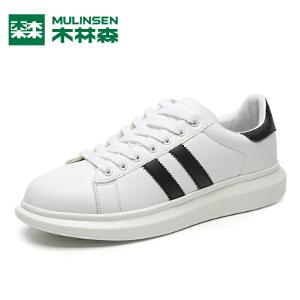 木林森男鞋秋季新款韩版潮流厚底小白鞋百搭休闲鞋板鞋男士鞋子