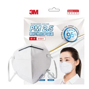 3M  口罩9501 KN95级防尘口罩(5只)耳带式PM2.5雾霾