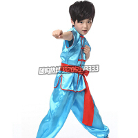 儿童演出服练功服男童武术表演服秋装少儿舞蹈服装幼儿太极功夫服