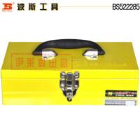 波斯工具 手提式工具箱 铁皮工具箱285*160*80mm BS522285