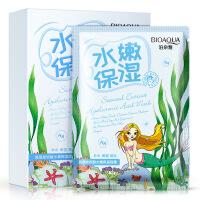 泊泉雅海藻玻尿酸水嫩保湿盒装面膜补水控油收缩毛孔 10片装