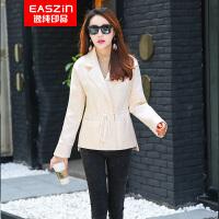 逸纯印品(EASZin)双面呢羊毛大衣女 2016秋冬新款中长款西装领舒适双面羊毛呢大衣女