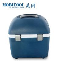 【支持礼品卡】美固(MOBICOOL)T20 20L车载冰箱 车载冷暖箱 宝石蓝 恒温箱 小冰箱