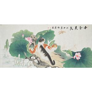 李任孚《和和美美》中国美术家协会会员