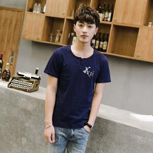 EASZin逸纯印品 男士短袖t恤 2017夏季棉麻新款中国风道义印花体恤衫