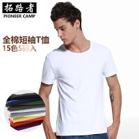 拓路者Pioneer Camp 纯色T恤男短袖全棉体恤圆领宽松半袖t��纯白色打底衫男夏季  209001