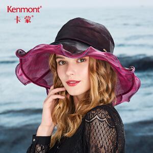 卡蒙桑蚕丝帽子黑色大檐帽女海边沙滩大沿遮阳帽夏季户外防晒帽子3445