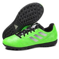 adidas阿迪达斯童鞋男大童10-13岁儿童运动鞋足球鞋AQ4336