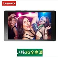 联想(Lenovo)750   750P高配版 / 750N标准版    视界 PHAB 通话平板电脑 6.98英寸  黑色,白色,蓝色 双卡双待4G联通移动   4G 全网通 4250mAh电池