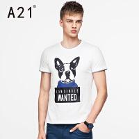 以纯A21男装修身圆领动漫卡通短袖T恤 2017夏装新款潮流休闲青年男士