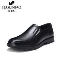 富贵鸟男鞋皮鞋英伦 新款爸爸鞋男士商务休闲皮鞋