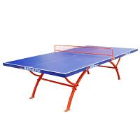 双鱼 乒乓球台 户外室外 乒乓球桌 标准比赛用台 318B