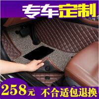 汽车脚垫地垫 专车专用    瑞步全包皮革汽车脚垫