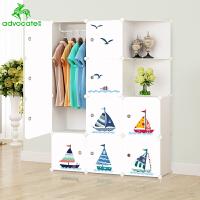 崇尚 现代简约环保时尚儿童衣柜宝宝书柜玩具收纳柜