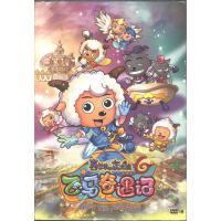 (泰盛文化)喜洋洋与灰太狼大电影之飞马奇遇记DVD9( 货号:779914734)