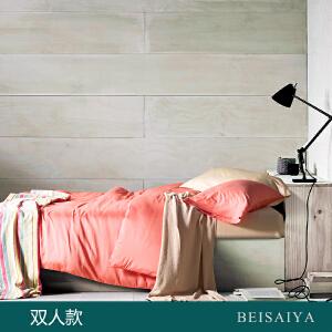 贝赛亚 高端60支贡缎长绒棉床品 双人纯色床上用品四件套 荧光桔