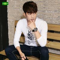 逸纯印品(EASZin)男士长袖t恤 韩版修身印花青少年学生上衣 新款春秋打底衫