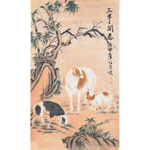 李任孚《三羊开泰》中国美术家协会会员
