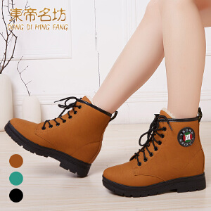 东帝名坊新款女鞋 欧美休闲短筒马丁靴 方跟时尚帅气短靴32800