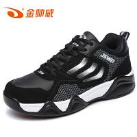 金帅威 新款篮球鞋男低帮耐磨减震透气防滑休闲运动鞋男跑鞋