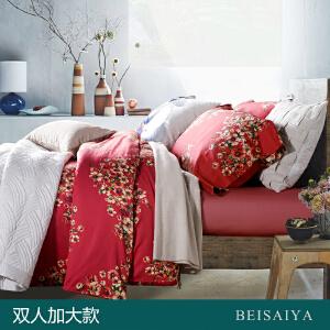 贝赛亚 高端60支贡缎长绒棉床品 双人加大印花床上用品四件套 雅典娜