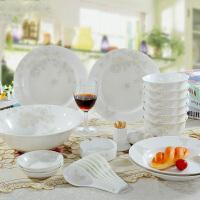 当当优品 景德镇陶瓷餐具28头套装 空谷幽兰