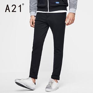 以纯A21男款裤子冬季2017新款男装修身黑色中腰小脚长裤百搭休闲裤潮