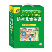 培生儿童英语分级阅读Level 4