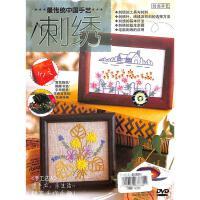 手工达人-刺绣DVD( 货号:78835289801323)