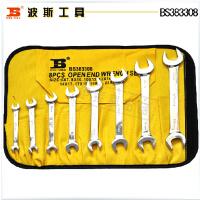 波斯工具 8件套精品套装开口扳手 呆扳手 BS383308