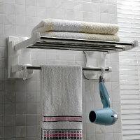 双庆家居SQ-1905 浴室可折叠吸盘浴巾架不锈钢毛巾架40cm