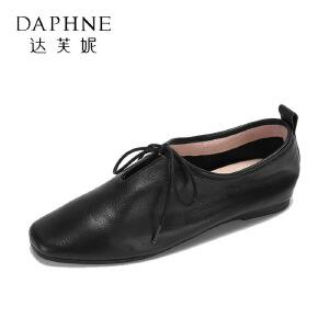 Daphne/达芙妮17舒适牛皮平底鞋 优雅方头牛皮系带单鞋