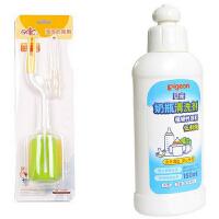 日康多功能海绵奶瓶刷刷洗奶瓶、贝亲奶瓶清洗剂套装组合