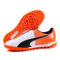 男子足球鞋运动鞋人造草地10359305