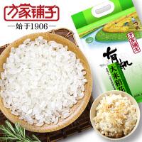 方家铺子  五常大米有机稻花香米2.5kg