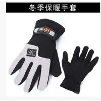 暖加厚抓绒滑雪 运动摩托车骑行手套暖加厚抓绒手套