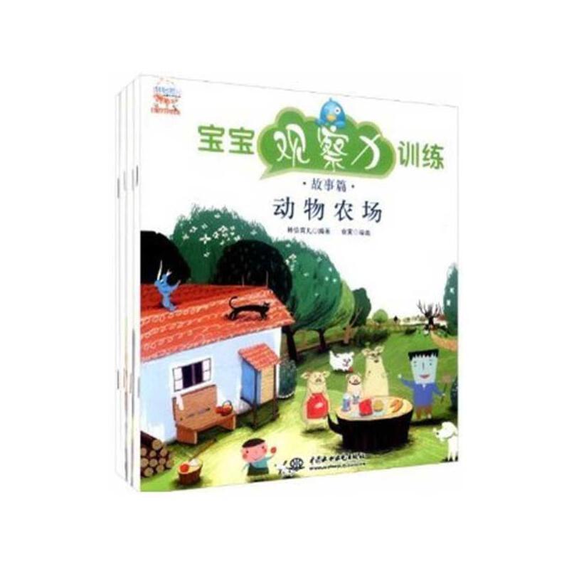 中国水利水电出版社