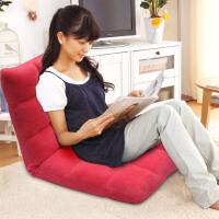 家逸 加长加厚懒人沙发榻榻米椅 折叠单人地板沙发椅飘窗沙发床躺椅十八格小休闲沙发