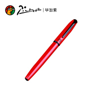 毕加索(pimio)钢笔 916马拉加黑夹系列 铱金笔/财务笔  时尚*练字 烤漆工艺 全铜笔身免费定制刻字送1个配套笔尖